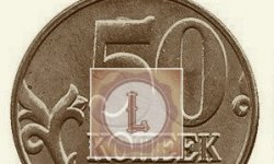 Самые редкие монеты России: список и стоимость