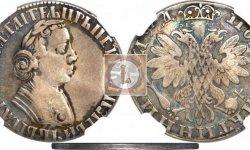Полуполтинник 1704 года