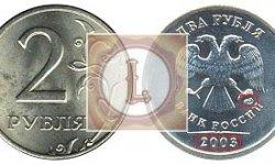 Монеты 2003 года: стоимость вчера и сегодня