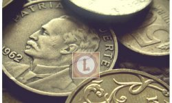 Какие монеты могут принести прибыль начинающему нумизмату