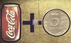 Как можно провести чистку монет в домашних условиях