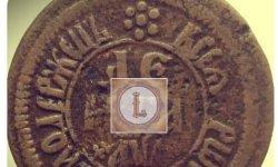 Монеты Царской России 1700 – 1917 годов