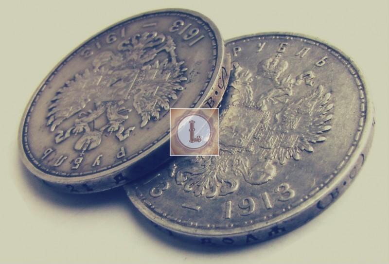 Следим за своими экземплярами монет