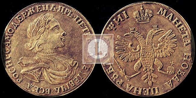Петр II монета
