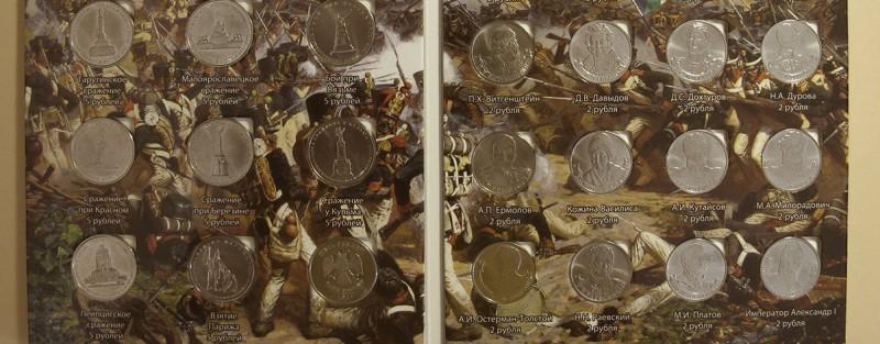 pamyatnye-monety-rossii