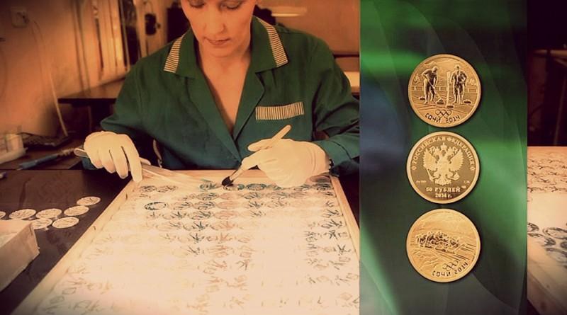 pamyatnye-monety-rossii2