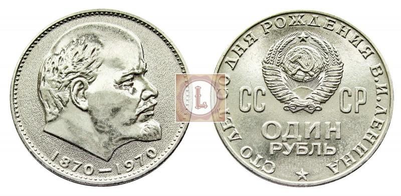 Юбилейные монеты СССР отличались своими гравировками