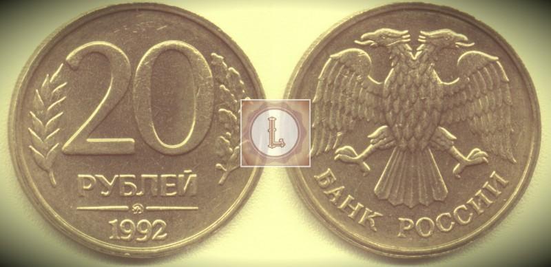 Стоимость монеты может разнится из-за категории сохранность