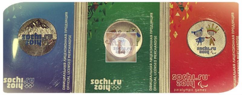Псевдоцветные монеты Сочи 2014 могут выглядеть по-разному