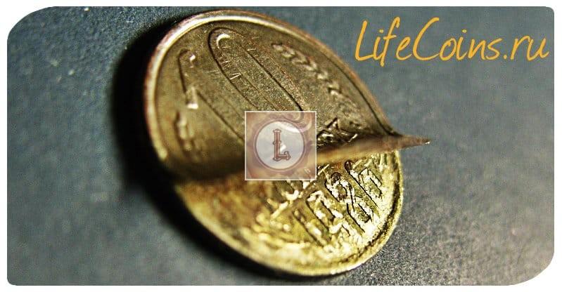 Фальшивые монеты. Как определить среди других экземпляров?