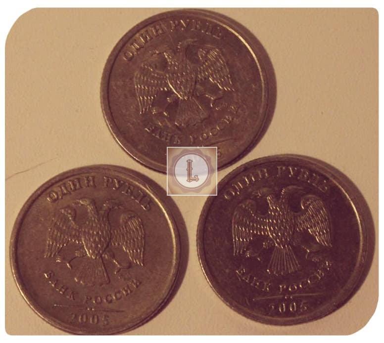 Интересная монета номиналом 1 рубль