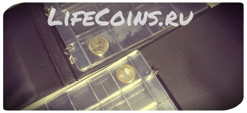 Фото: листовой альбом для монет