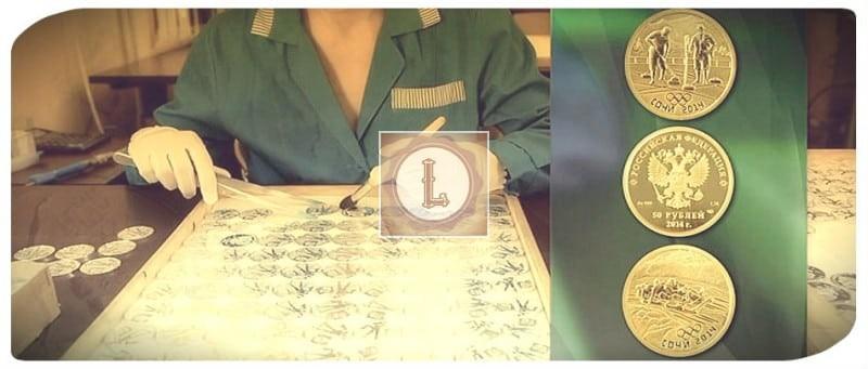 Монеты Сочи и некоторые другие экземпляры уже вышли в тираж
