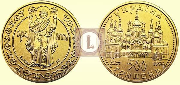 """500 гривен """"Оранта"""""""