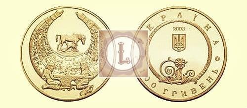 """100 гривен """"Пектокраль"""""""