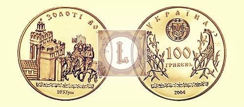 """""""Золотые Ворота"""" в 100 местных рублей"""