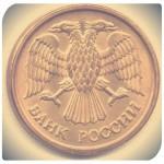 1-rubl-1992-avers