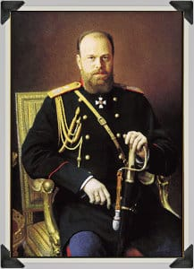 Монеты Александра III