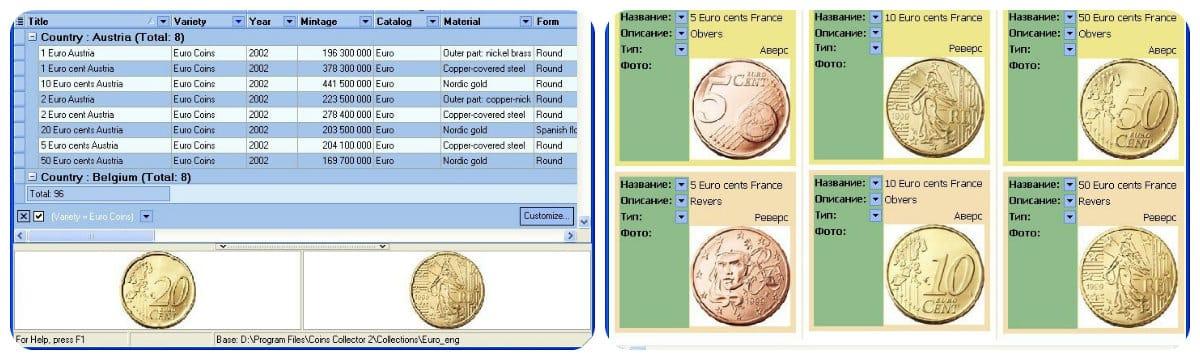 Программа CoinsCollector