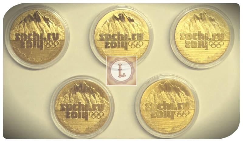 Монета СОЧИ 2014 номиналом 25 рублей
