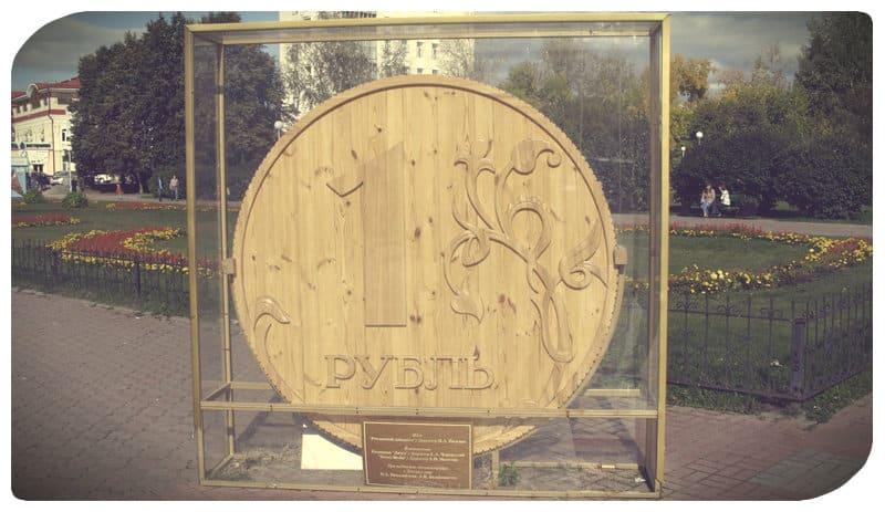 Томский деревянный рубль - памятник