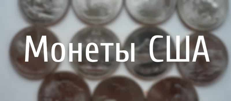 monety-sha