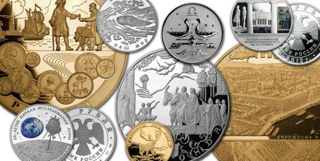 Монеты из драгоценных металлов как способ инвестирования