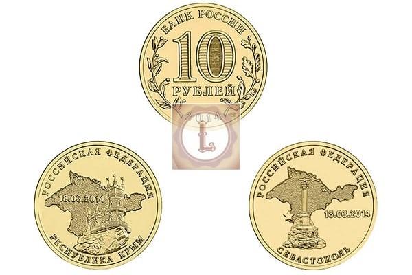 Монеты Крым