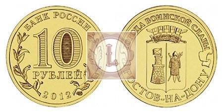 Роснов-на-Дону