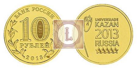 Логотип универсиады в Казане