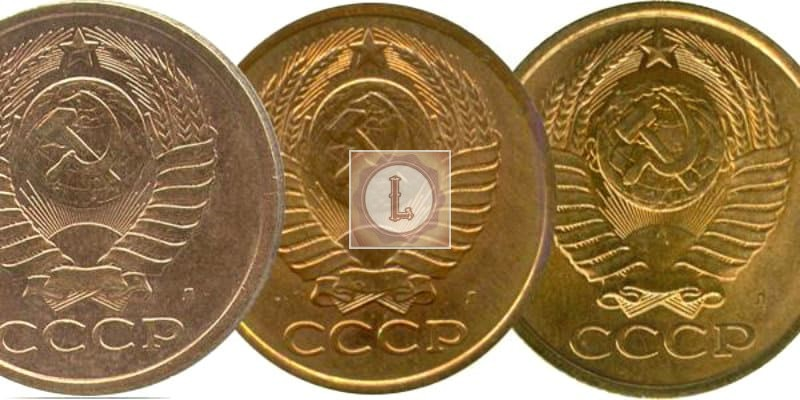 Затертая буква у монеты 5 копеек 1991 года выпуска