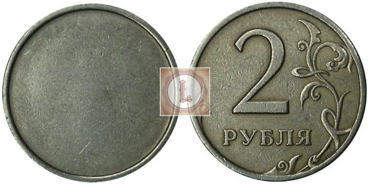 Монетный брак 1997 года номиналом 2 рубля