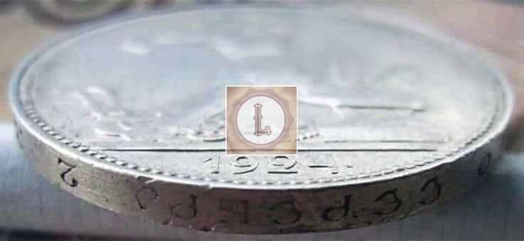 """Переходная монета """"Один полтинник"""" 1924 года"""
