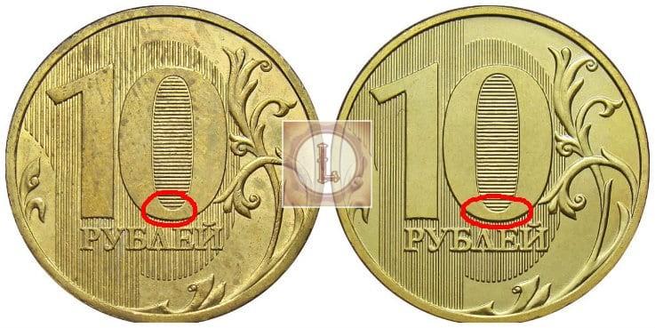 Последняя линия тонкая и толстая у 10 рублей 2009 года