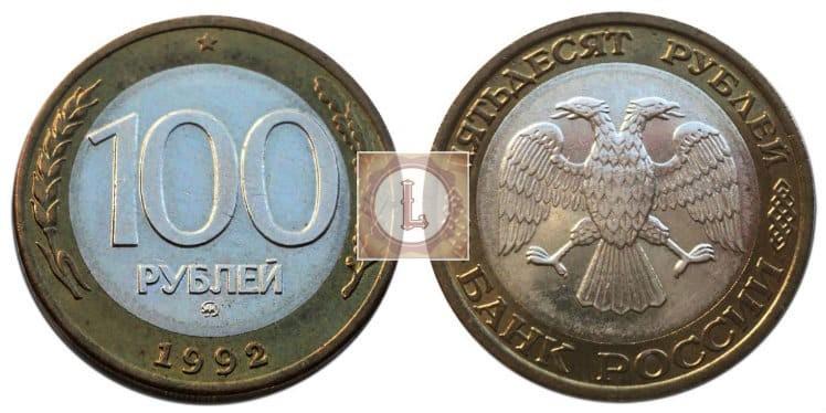 Перепутка: заготовка от 50 рублей