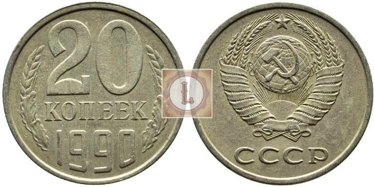Заготовка от 3 копеечной монеты