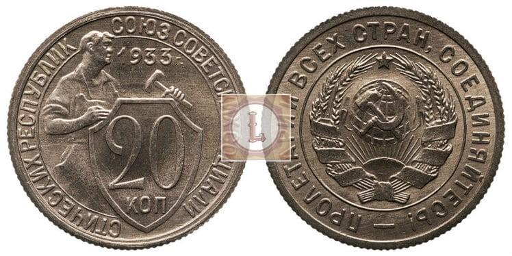 Одна ость на монете