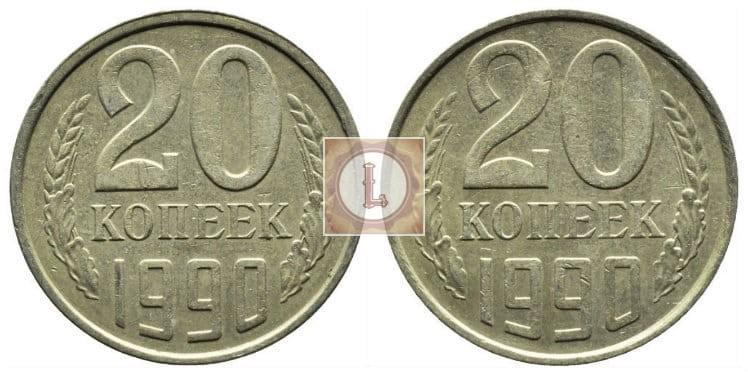 Отличие между монетам ЛМД и ММД