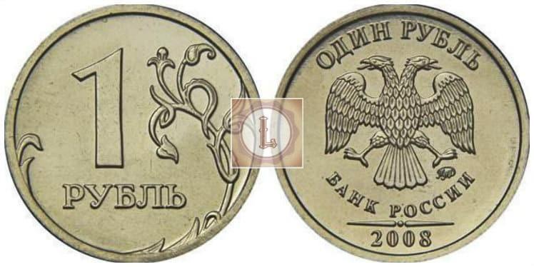 Чеканка Московского монетного двора