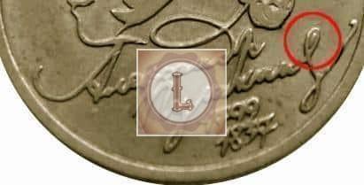 Разновидность СПМД юбилейной монеты с Пушкиным