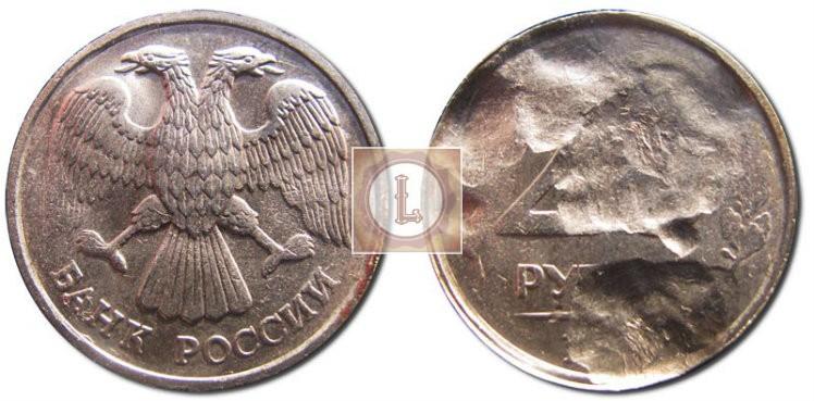 Брак монеты 20 рублей 1993 года