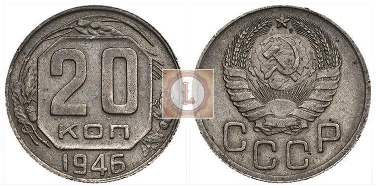 Заготовка от 3х копеечной монеты