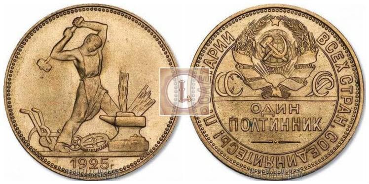 Пробная монета из бронзы