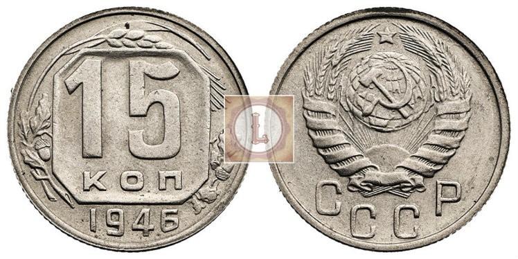 Разновидность штемпеля 1.1 по Федорину №90
