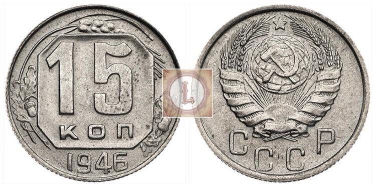 Разновидность штемпеля 1.3 по Федорину №91