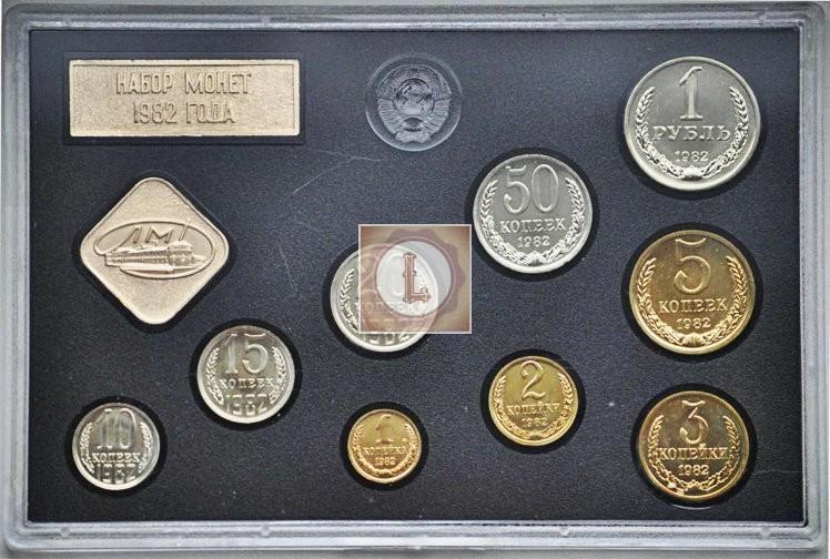 Годовой набор монет 1982 года
