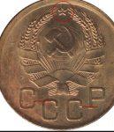 3 копейки 1936 года- Федорин 43