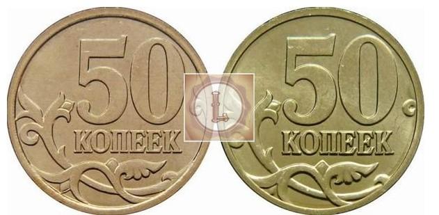 Монета обычная, гальванопокрытие
