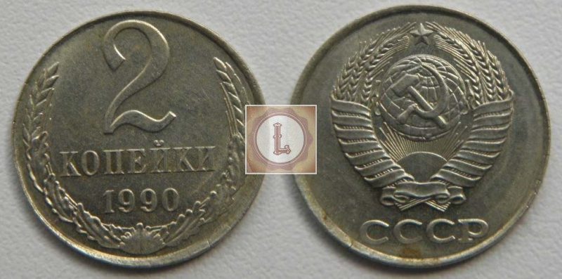 Медно-никелевая монета на кружке от 10 копеек