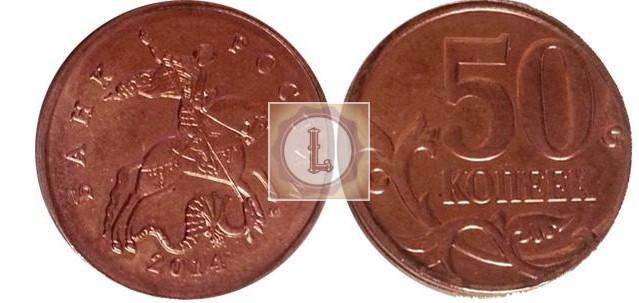 на заготовка евроцентовой монеты
